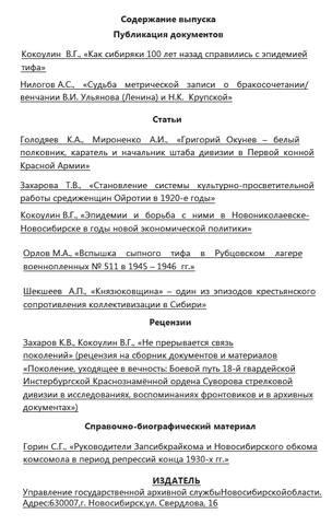 http://images.vfl.ru/ii/1603258395/e218c965/32006857_m.jpg