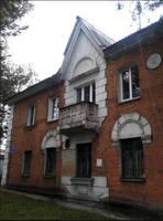 http://images.vfl.ru/ii/1603280668/d3583e5f/32010416_s.jpg