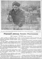 http://images.vfl.ru/ii/1603283932/4c559c8c/32011105_s.jpg