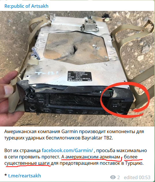 https://images.vfl.ru/ii/1603400116/9ed00515/32027306.png