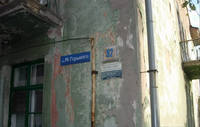 http://images.vfl.ru/ii/1603453625/ea266128/32032604_s.jpg