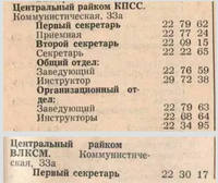 http://images.vfl.ru/ii/1603470683/a9858cbb/32035264_s.jpg
