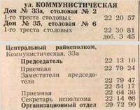 http://images.vfl.ru/ii/1603470683/c9bd7ddf/32035265_s.jpg