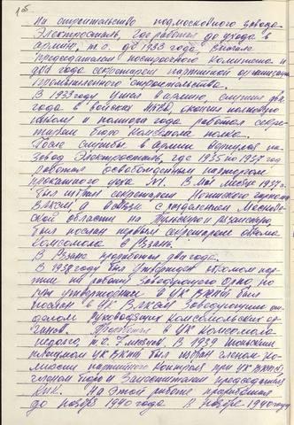 http://images.vfl.ru/ii/1603568047/ab33af4c/32045993_m.jpg