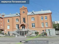 http://images.vfl.ru/ii/1603606671/f90ee940/32047711_s.jpg