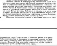 http://images.vfl.ru/ii/1603606857/3e137c9f/32047727_s.jpg