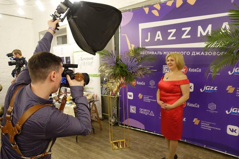 V джазовый фестиваль JAZZMAN