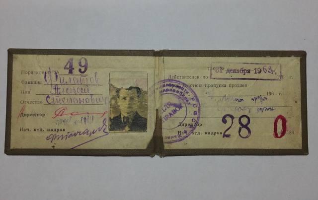 http://images.vfl.ru/ii/1603629150/8524db71/32050967_m.jpg