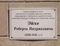 http://images.vfl.ru/ii/1603630882/7ea0a45b/32051182_s.jpg