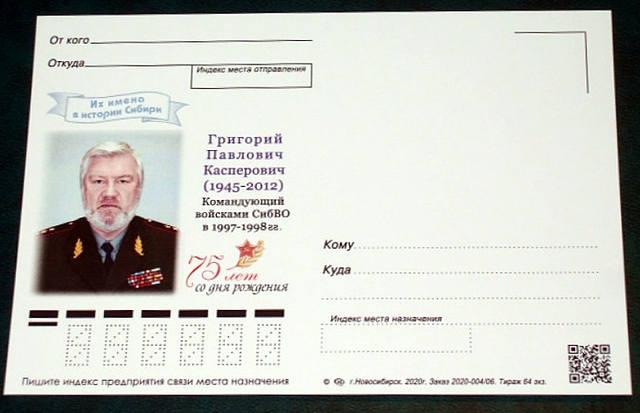http://images.vfl.ru/ii/1603722585/8f0bd7ca/32089588_m.jpg