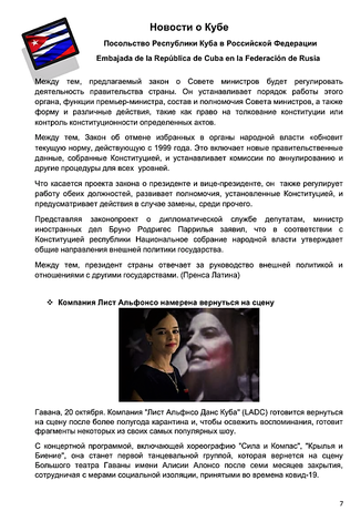 http://images.vfl.ru/ii/1603732616/faaa4876/32091136_m.png
