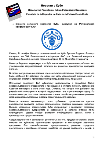 http://images.vfl.ru/ii/1603733074/75578fa6/32091221_m.png