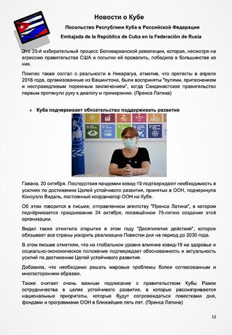 http://images.vfl.ru/ii/1603733076/7ce754e2/32091222_m.png