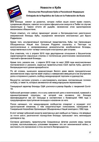 http://images.vfl.ru/ii/1603733353/cde03164/32091277_m.png