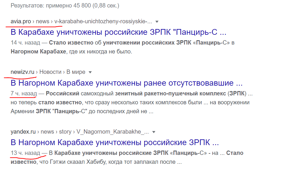 https://images.vfl.ru/ii/1603734270/2b91c20a/32091391.png