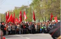 http://images.vfl.ru/ii/1603782421/009b3880/32094932_s.jpg