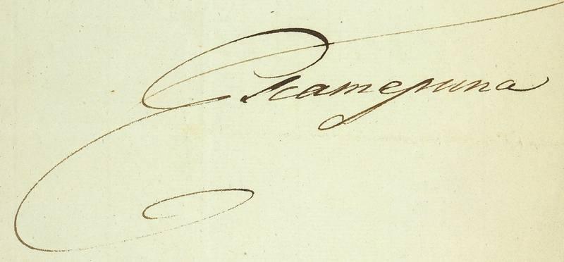 автограф Екатерины II