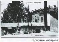 http://images.vfl.ru/ii/1603801522/49cd22d7/32098922_s.jpg