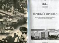http://images.vfl.ru/ii/1603801623/1bcb3e98/32098931_s.jpg