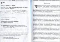 http://images.vfl.ru/ii/1603801623/9359b1cf/32098932_s.jpg