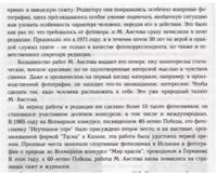http://images.vfl.ru/ii/1603801687/f44d541a/32098942_s.jpg