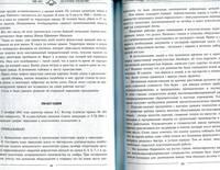 http://images.vfl.ru/ii/1603801743/66379932/32098950_s.jpg