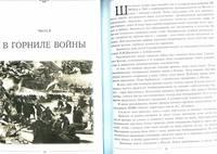 http://images.vfl.ru/ii/1603801743/e2cb4a9b/32098949_s.jpg