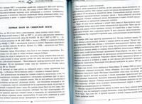http://images.vfl.ru/ii/1603801744/73831e8c/32098953_s.jpg