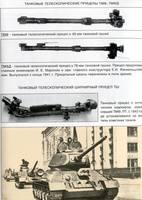 http://images.vfl.ru/ii/1603801913/28afb88d/32098978_s.jpg