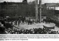 http://images.vfl.ru/ii/1603802013/af396c2a/32098991_s.jpg