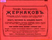 http://images.vfl.ru/ii/1603869123/c11e240d/32106156_s.png