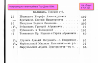 http://images.vfl.ru/ii/1603869159/85ca3764/32106162_s.png