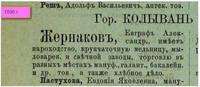 http://images.vfl.ru/ii/1603869192/d661096a/32106166_s.jpg
