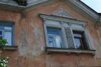 http://images.vfl.ru/ii/1603870900/f46c5ffe/32106322_s.jpg