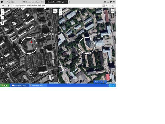http://images.vfl.ru/ii/1603878765/cdc35368/32107603_m.jpg