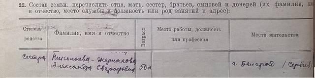 http://images.vfl.ru/ii/1603879551/e9b5bb0c/32107816_m.jpg