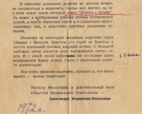 http://images.vfl.ru/ii/1603935414/de01f706/32114252_m.jpg