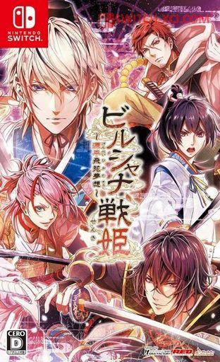 Birushana Sensa: Genpei Hika Musou Switch NSP XCI