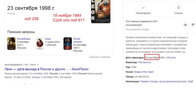 http://images.vfl.ru/ii/1604176615/418ef8f0/32144303_m.png