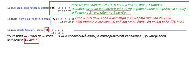 http://images.vfl.ru/ii/1604176615/543f1ff4/32144302_m.png