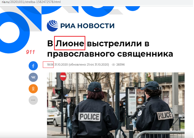 http://images.vfl.ru/ii/1604177373/a2ecc5f6/32144359_m.png