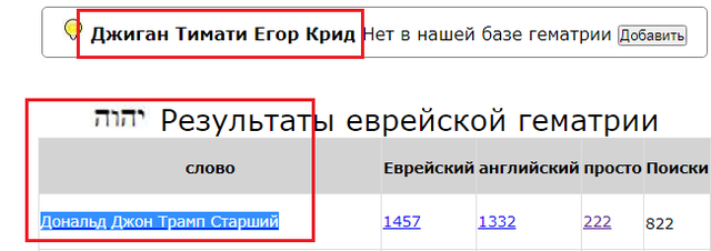 http://images.vfl.ru/ii/1604179181/4eb8ca20/32144482_m.png
