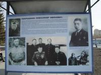 http://images.vfl.ru/ii/1604234626/16a39bb4/32149216_s.jpg