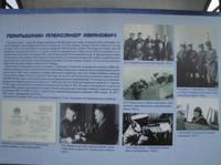 http://images.vfl.ru/ii/1604234627/cd31fb70/32149218_s.jpg