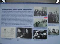 http://images.vfl.ru/ii/1604234728/81d402a8/32149230_s.jpg