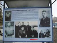 http://images.vfl.ru/ii/1604234728/b49c9581/32149231_s.jpg