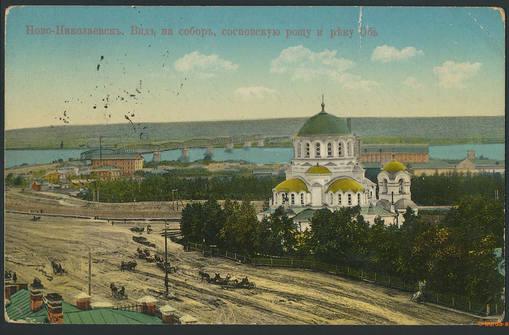 http://images.vfl.ru/ii/1604292617/76a8707c/32154855_m.jpg