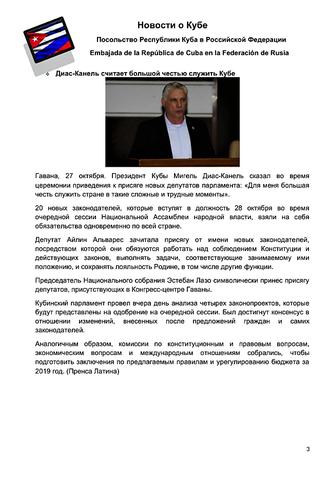 http://images.vfl.ru/ii/1604333141/69fd3db7/32161730_m.png