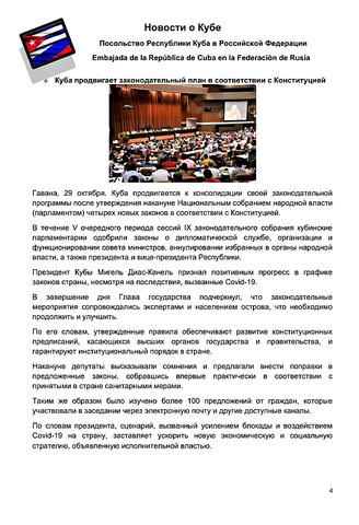 http://images.vfl.ru/ii/1604333250/f5ee5aa3/32161763_m.png