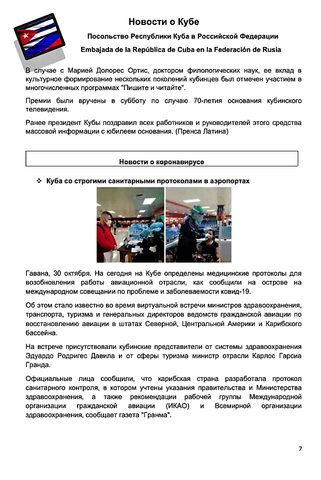http://images.vfl.ru/ii/1604333839/bc54a7fa/32161881_m.png